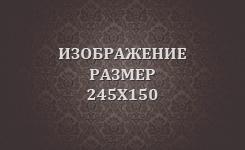 http://burning.f-rpg.ru/files/0013/c5/28/33522.jpg